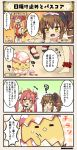 2girls 4koma ahoge bird blush bow brown_hair character_name chick comic commentary commentary_request drill_hair eggshell eggshell_hat eyes_closed flower_knight_girl hair_bow hair_ornament hair_ribbon holly_(flower_knight_girl) hoshikujaku_(flower_knight_girl) long_hair lotion multiple_girls open_mouth ponytail red_hair ribbon short_hair slippers speech_bubble sunscreen sweat swimsuit tagme translation_request twintails yellow_eyes