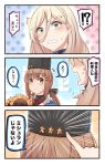 !? /\/\/\ 2girls 3koma black_bow black_hat blonde_hair blush bow brown_eyes brown_hair comic commentary emphasis_lines eyebrows_visible_through_hair flower green_eyes hair_between_eyes hair_bow hair_ornament hairclip hat highres ido_(teketeke) kantai_collection long_hair low_twintails mole mole_under_eye mole_under_mouth multiple_girls no_hat no_headwear papakha pointing polka_dot polka_dot_background red_shirt richelieu_(kantai_collection) scarf shirt speech_bubble star sunflower tashkent_(kantai_collection) translation_request twintails untucked_shirt white_scarf