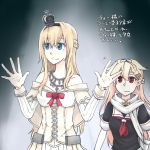 2girls black_ribbon black_serafuku blonde_hair blue_eyes braid breasts cleavage closed_mouth collarbone commentary_request corset crown dress eyebrows_visible_through_hair flower french_braid hair_between_eyes hair_flaps hair_ornament hair_ribbon hairband hairclip jewelry kantai_collection long_hair long_sleeves mini_crown multiple_girls necklace off-shoulder_dress off_shoulder red_eyes red_flower red_neckwear red_ribbon red_rose remodel_(kantai_collection) ribbon rose sailor_collar scarf school_uniform serafuku short_sleeves smile tatsumi_(sekizu) translation_request upper_body warspite_(kantai_collection) waving white_dress white_sailor_collar white_scarf yuudachi_(kantai_collection)