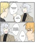 2koma 3boys arthur_pendragon_(fate) bangs blonde_hair colored comic commentary english english_commentary eyes_closed fate/grand_order fate_(series) french gilgamesh grey_background hair_between_eyes kyou_(ningiou) merlin_(fate) multiple_boys open_mouth red_eyes short_hair speech_bubble sweatdrop the_office twitter_username white_hair