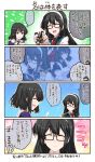 2girls =_= ^_^ akagi_(kantai_collection) alternate_costume ascot black_hair closed_eyes comic death_note death_note_(object) enmaided eyes_closed grey_hair haguro_(kantai_collection) hair_ornament hairband hairclip highres kaga_(kantai_collection) kantai_collection long_hair maid mikage_takashi multiple_girls naka_(kantai_collection) ooyodo_(kantai_collection) open_mouth quill short_hair skirt smile sweatdrop translation_request tray upper_body