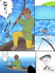 bait comic fish fishing gotobeido human japanese_text mammal marine text translation_request water