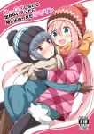 2girls :d absurdres aikawa_ryou bangs beanie black_gloves black_legwear blue_eyes blue_hair blue_jacket blue_shorts blush brown_gloves brown_scarf brown_skirt commentary_request cover cover_page doujin_cover eyebrows_visible_through_hair fur-trimmed_shorts fur_trim gloves hair_between_eyes hat highres hug jacket kagamihara_nadeshiko long_hair long_sleeves multiple_girls open_mouth pantyhose parted_lips pink_hair pink_jacket plaid_jacket purple_eyes red_hat scarf shima_rin short_shorts shorts sidelocks skirt smile translation_request yuri yurucamp