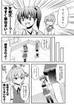 3girls ? arms_at_sides bangs blush bunny_background comic curtains emphasis_lines eyebrows_visible_through_hair eyes_closed folded_ponytail gloves greyscale hair_ornament hand_on_hip hand_up hands_on_hips inazuma_(kantai_collection) indoors kaga_(kantai_collection) kantai_collection kirin_tarou kneehighs legs_together loafers monochrome multiple_girls muneate neck_ribbon neckerchief nose_blush pleated_skirt pocket ponytail ribbon sailor_collar school_uniform serafuku shiranui_(kantai_collection) shoes short_sleeves shorts shorts_under_skirt shouting side_ponytail sidelocks skirt speech_bubble standing sweatdrop tasuki thighhighs translation_request trembling v-shaped_eyebrows vest window zettai_ryouiki