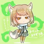 1girl :< animal_ears asimo953 bangs blush border brown_eyes character_name chibi closed_mouth commentary_request eyebrows_visible_through_hair fox_ears fox_girl fox_tail full_body fur_collar glaring green_background grey_skirt grey_vest half-closed_eyes hand_up highres japari_symbol jitome kemono_friends looking_at_viewer miniskirt necktie partially_translated pleated_skirt raised_eyebrows short_hair short_sleeves simple_background skirt solo standing tail tibetan_sand_fox_(kemono_friends) translation_request vest white_border white_footwear white_neckwear white_pupils