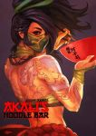 1girl absurdres akali akali_(redesign) arm_tattoo back_tattoo bare_shoulders biceps black_hair bowl bridal_gauntlets budget_sarashi chopsticks commentary english_commentary eyeliner face_mask green_ribbon hair_ribbon highres league_of_legends looking_at_viewer looking_back makeup mask monori_rogue red_eyes ribbon sarashi solo tattoo toned updo