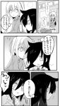 2girls comic commentary_request greyscale hair_over_one_eye kita_senju kuroki_tomoko long_hair long_sleeves monochrome multiple_girls nemoto_hina open_mouth short_hair sketch thought_bubble translation_request two_side_up watashi_ga_motenai_no_wa_dou_kangaetemo_omaera_ga_warui!