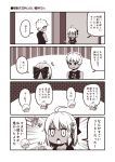 1boy 1girl ahoge archer bow comic dark_skin fate/grand_order fate_(series) hair_bow hair_ornament kouji_(campus_life) monochrome okita_souji_(alter)_(fate) okita_souji_(fate)_(all) open_mouth short_hair translation_request white_hair