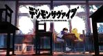 1boy agumon black_eyes black_hair black_shirt blue_jacket broken_window chair classroom claws creature day desk digimon digimon_survive goggles goggles_on_head green_eyes grey_pants hood hooded_jacket indoors jacket key_visual logo looking_at_another momotsuka_takuma official_art pants red-framed_eyewear school_chair school_desk shirt shoes sitting smile sneakers standing_on_chair sunlight tail ukumo_uichi white_footwear white_jacket