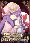 2girls bat_wings blue_hair blush commentary_request cover cover_page crescent english face-to-face from_side hat hat_ribbon looking_at_another mob_cap multiple_girls nail_polish patchouli_knowledge pink_hat pointy_ears profile purple_eyes purple_hair purple_nails red_eyes red_ribbon remilia_scarlet ribbon satou_kibi star sweat touhou translation_request white_hat wings yuri