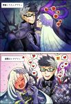 1boy 1girl 2koma absurdres armor before_and_after black_hair blood blue_eyes blue_hair blush brynhildr_(fate) clenched_teeth comic echipashiko eyes_closed fate/grand_order fate_(series) full-face_blush gauntlets glasses heart highres injury long_hair multicolored_hair purple_eyes sigurd_(fate/grand_order) silver_hair spoken_heart teeth two-tone_hair wavy_mouth