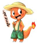 2015 ambiguous_gender anthro charmander clothed clothing doneru hat japanese_text nintendo open_mouth pokémon pokémon_(species) simple_background solo text translation_request video_games