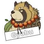 2018 anthro brown_fur canine english_text fur gyobu leaf male mammal scar simple_background solo tanuki text tokyo_afterschool_summoners white_background