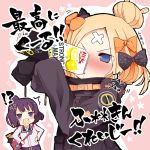 !? 2girls abigail_williams_(fate/grand_order) bag bandaid blonde_hair blue_eyes blush blush_stickers bow commentary_request fate/grand_order fate_(series) forehead hair_bow hair_bun hair_ornament heroic_spirit_traveling_outfit jacket katsushika_hokusai_(fate/grand_order) matsushita_yuu multiple_girls purple_hair sleeves_past_wrists translation_request