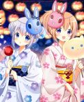 2girls :d bangs blue_eyes blue_flower blue_hair blue_kimono blue_rose blush brown_hair bunny_mask candy_apple cherry_blossom_print chestnut_mouth commentary_request cotton_candy double_bun eyebrows_visible_through_hair fingernails floral_print flower food gochuumon_wa_usagi_desu_ka? hair_between_eyes highres holding holding_food hoto_cocoa japanese_clothes kafuu_chino kimono long_sleeves mask mask_on_head multiple_girls obi open_mouth outdoors parted_lips pink_flower pink_rose print_kimono purple_eyes rose ryoutan sash side_bun smile white_kimono wu_zetian_(fate/grand_order) yukata