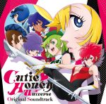 cleavage cutie_honey_universe digital_version disc_cover heels no_bra sword