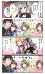 4koma :3 :d :o ^_^ absurdres anastasia_(idolmaster) bell bell_choker black_bow black_nails black_ribbon blonde_hair blue_eyes bow brown_hair choker closed_eyes comic commentary_request criss-cross_halter eyes_closed fang formal green_eyes green_hair grey_background hair_bow hair_ribbon halterneck hand_on_another's_shoulder heterochromia highres idolmaster idolmaster_cinderella_girls jingle_bell kanzaki_ranko maekawa_miku microphone miyamoto_frederica nail_polish necktie ninomiya_asuka open_mouth pink_background producer_(idolmaster_cinderella_girls_anime) reaction red_eyes ribbon ribbon_choker shaded_face shibuya_rin silver_hair smile sparkle_background suit takagaki_kaede tdnd-96 translation_request trembling twintails yellow_background yuri