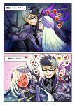 1boy 1girl 2koma absurdres armor before_and_after black_hair blood blue_eyes blue_hair blush brynhildr_(fate) check_translation clenched_teeth comic echipashiko embarrassed eyes_closed fate/grand_order fate/prototype fate/prototype:_fragments_of_blue_and_silver fate_(series) full-face_blush gauntlets glasses grey_hair headpiece heart highres injury long_hair multicolored_hair open_mouth polearm purple_eyes sigurd_(fate/grand_order) silver_hair spear spoken_heart sweat teeth translation_request two-tone_hair very_long_hair wavy_mouth weapon white_hair