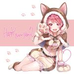1girl :d animal_hood arm_support bang_dream! belt boots capelet chinese_zodiac crossed_arms dog_hood fur-trimmed_capelet fur_trim gloves hand_up happy_new_year heart hood hooded_capelet ito22oji looking_at_viewer maruyama_aya midriff navel new_year open_mouth paw_gloves paw_print paws pink_eyes pink_hair pom_pom_(clothes) shorts sitting smile solo year_of_the_dog