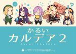5girls abigail_williams_(fate/grand_order) barefoot barefoot_sandals black_skirt blonde_hair blue_eyes blush bob_cut boots bow chalice chibi commentary_request cover cover_page crown cup dress ereshkigal_(fate/grand_order) eyes_closed fate/grand_order fate_(series) fur_coat glasses green_coat hat hood hoodie horns japanese_clothes kimono long_hair mash_kyrielight multiple_girls oni oni_horns open_clothes open_kimono open_mouth pantyhose paul_bunyan_(fate/grand_order) pekeko_(pepekekeko) purple_eyes purple_hair purple_kimono sakazuki short_hair shuten_douji_(fate/grand_order) sign skirt smile sweatdrop tongue tongue_out white_background yellow_eyes