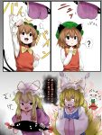 3girls :3 :d ? animal_ears arm_up aura black_eyes blonde_hair blush bow bowtie breasts brown_hair cat_ears check_translation chen clenched_hand comic commentary_request constricted_pupils dress eyebrows_visible_through_hair fangs fox_tail frills gap green_hat grey_background hair_between_eyes hair_bow hand_on_own_chin hanging_breasts hat hat_ribbon highres kushidama_minaka large_breasts long_hair long_sleeves looking_at_another mob_cap multiple_girls multiple_tails nose_blush open_mouth pillow_hat puffy_short_sleeves puffy_sleeves purple_dress red_bow red_dress red_ribbon ribbon short_hair short_sleeves sidelocks simple_background smile spoken_question_mark tabard tail tail_wagging touhou translation_request two_tails white_background white_hat wide_sleeves yakumo_ran yakumo_yukari yellow_bow yellow_neckwear