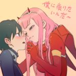 1boy 1girl bangs black_bodysuit black_hair bodysuit breasts comic commentary couple darling_in_the_franxx english_commentary eyes_closed gloves hair_ornament hairband hetero highres hiro_(darling_in_the_franxx) horns in_mouth industry_age long_hair medium_breasts oni_horns pilot_suit pink_hair red_bodysuit red_gloves red_horns sharing_food short_hair translation_request white_hairband zero_two_(darling_in_the_franxx)