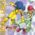 2girls 80s blue_eyes blue_hair bodysuit copyright_name cover dirty_pair dvd_cover earrings gloves headband highres jewelry kei_(dirty_pair) long_hair multiple_girls oldschool open_mouth pointing red_eyes red_hair riding robot scan short_hair smile yuri_(dirty_pair)
