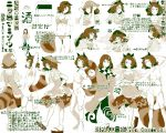 1girl absurdres angry animal_ears bra breasts character_sheet embarrassed expressions futatsuiwa_mamizou glasses gourd hair_ornament highres hiyuu_(flying_bear) leaf leaf_hair_ornament leaf_on_head looking_at_viewer monochrome nude panties pince-nez pipe raccoon_ears raccoon_tail simple_background small_breasts smile solo tail tanuki touhou underwear underwear_only white_background