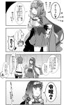 2girls ahoge blush chaldea_uniform comic commentary_request fate/grand_order fate_(series) fujimaru_ritsuka_(female) greyscale hair_ornament hair_scrunchie hairband highres hood long_hair long_sleeves monochrome multiple_girls open_mouth osakabe-hime_(fate/grand_order) pantyhose pekeko_(pepekekeko) scrunchie short_hair side_ponytail skirt smile very_long_hair