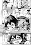 1boy 1girl absurdres admiral_(kantai_collection) ass ass_grab bar_censor blush breast_press breasts breasts_outside cardigan censored couple danbo_(rock_clime) doggystyle doujinshi eyes_closed female_orgasm greyscale happy_sex head_grab heavy_breathing hetero highres kantai_collection monochrome open_mouth orgasm penis pussy raised_eyebrows sex shirt_lift sweat tears tongue trembling ushio_(kantai_collection) vaginal