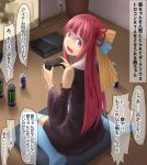 ass bangs bare_shoulders blue_legwear blunt_bangs can controller d: dark_souls detached_sleeves eyebrows_visible_through_hair furrowed_eyebrows game_console game_controller hair_ornament highres holding indoors kotonoha_akane kurione_(zassou) long_sleeves monster_energy open_mouth pink_eyes pink_hair playing_games playstation_4 playstation_controller red_bull shaded_face sitting souls_(from_software) straight_hair tears television thighhighs translation_request voiceroid wide_sleeves wooden_floor zettai_ryouiki