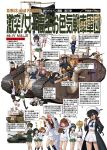 6+girls anchor anchovy barbed_wire bird blonde_hair boko_(girls_und_panzer) braid brown_hair chouno_ami cutlass_(girls_und_panzer) darjeeling eating emblem flint_(girls_und_panzer) food fukuda_(girls_und_panzer) garrison_cap girls_und_panzer glasses ground_vehicle gun hat helmet isobe_noriko itsumi_erika jolly_roger katahira_masashi kawashima_momo kuromorimine_military_uniform long_hair maid_headdress marie_(girls_und_panzer) mark_iv_tank microphone military military_vehicle motor_vehicle multiple_girls murakami_(girls_und_panzer) ogin_(girls_und_panzer) ooarai_(emblem) ooarai_military_uniform ooarai_school_uniform oono_aya pigeon pipe red_hair reizei_mako rukuriri rum_(girls_und_panzer) sailor_hat sakaguchi_karina sausage shark shimada_arisu short_hair silver_hair st._gloriana's_school_uniform tank translation_request utsugi_yuuki weapon weapon_request