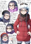 /\/\/\ 1girl :d ^_^ bangs black-framed_eyewear blue_hair blunt_bangs brown_eyes closed_eyes closed_mouth coat eyes_closed glasses hands_on_hips hat highres long_hair long_sleeves looking_at_viewer multiple_views oogaki_chiaki open_mouth plan_(planhaplalan) red_coat smile translation_request v-shaped_eyebrows w white_background yurucamp