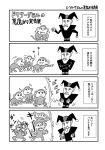/\/\/\ 1boy 4koma :d animal banana comic crossed_arms drooling eating food force_field frown fruit giggling goggles greyscale hat highres hitting holding holding_food jester_cap monkey monochrome motion_lines narration old_man open_mouth pointing pointy_ears romancing_abe romancing_abe's_romancing_fantasy shaded_face shirt simple_background smile translation_request white_background