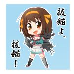 1girl absurdres artist_request bangs breasts brown_eyes brown_hair chibi cleavage collarbone crop_top cross-laced_clothes crossover hair_ornament hairband highres kantai_collection looking_at_viewer maya_(kantai_collection) medium_hair midriff miniskirt navel open_mouth parted_bangs pleated_skirt red_ribbon remodel_(kantai_collection) ribbon rigging ringed_eyes sailor_collar school_uniform serafuku shirt short_hair side_slit skirt sleeveless sleeveless_shirt solo standing stomach suzumiya_haruhi suzumiya_haruhi_no_yuuutsu translation_request white_sailor_collar white_skirt