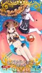 3: abigail_williams_(fate/grand_order) bangs bare_shoulders bikini_skirt black_bow black_umbrella blonde_hair blue_eyes blueberry bow bowl bracelet braid collarbone commentary_request craft_essence double_bun emerald_float fate/grand_order fate_(series) food forehead fork frilled_umbrella fruit grey_hair hair_bow holding holding_bowl holding_food holding_fork holding_umbrella jewelry katsushika_hokusai_(fate/grand_order) lavinia_whateley_(fate/grand_order) long_hair looking_at_viewer looking_back multiple_girls navel octopus official_art orange_bow pale_skin parted_bangs pink_innertube polka_dot polka_dot_bow polka_dot_innertube purple_eyes see-through smile strawberry sumeragi_kohaku tokitarou_(fate/grand_order) umbrella water