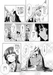 2girls animal_ears bangs blunt_bangs blush bow bunny bunny_ears collared_shirt comic dra eyes_closed fujiwara_no_mokou greyscale hair_bow hat houraisan_kaguya hug inaba_tewi long_hair monochrome multiple_girls necktie on_head open_mouth petting reisen_udongein_inaba shirt sparkle_background sweat touhou translation_request yagokoro_eirin