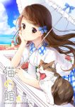 animal artist_name balcony blue_bow bow braid brown_eyes brown_hair cat chin_rest commentary_request cover cover_page day doujin_cover frilled_umbrella hair_bow hazuki_natsu holding holding_umbrella leaning long_hair looking_at_viewer original outdoors parasol plaid plaid_skirt railing shirt short_sleeves skirt solo umbrella white_shirt white_umbrella yawning