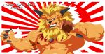 2018 blue_eyes claws digimon eating leomon logan_sato male mane meat muscular nipples solo teeth