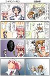 4koma :p comic coru elza_straherz giving_up_the_ghost gloves japanese_clothes kimono long_hair maid maid_headdress mitsukiboshi_genyuu multiple_4koma multiple_girls original pale_face pink_(rakurakutei_ramen) pink_hair rakurakutei_ramen red_eyes tongue tongue_out translation_request