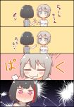 2girls 4koma :t :| =3 aoba_moka bang_dream! bangs biting black_hair blue_eyes blush bob_cut clenched_hand closed_mouth comic commentary_request eyebrows_visible_through_hair eyes_closed finger_biting finger_in_another's_mouth grey_hair grey_shirt highres jitome kyou_(user_gpks5753) mitake_ran multicolored_hair multiple_girls pointing purple_eyes red_hair rock_paper_scissors shirt short_hair streaked_hair striped striped_shirt t-shirt translation_request v vertical-striped_shirt vertical_stripes white_shirt