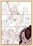 2boys 4koma blush braid comic cyrus_(octopath_traveler) dress gloves h'aanit_(octopath_traveler) hair_over_one_eye highres jewelry long_hair monochrome multiple_boys multiple_girls octopath_traveler open_mouth ophilia_(octopath_traveler) ponytail primrose_azelhart scarf short_hair simple_background smile therion_(octopath_traveler) translation_request wspread