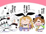 4girls animal_ears arms_up bag bangs blonde_hair blue_eyes blunt_bangs blush_stickers brown_hair bunny_ears cape chibi collar comic commentary_request dress elbow_gloves enemy_aircraft_(kantai_collection) fake_animal_ears fur_trim gloves hair_between_eyes hairband handbag hat headgear horn horns kantai_collection long_hair long_sleeves midriff mittens multiple_girls navel neckerchief northern_ocean_hime northern_water_hime open_mouth orange_eyes pleated_skirt rensouhou-chan sailor_dress sako_(bosscoffee) school_uniform serafuku shimakaze_(kantai_collection) shinkaisei-kan shirt sitting sitting_on_head sitting_on_person skirt sleeveless sleeveless_shirt translation_request white_hair yukikaze_(kantai_collection)