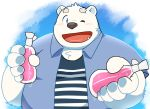 12beat13 2017 anthro bear blush clothed clothing drinks fur male mammal one_eye_closed overweight overweight_male polar_bear shirane_kan solo utau white_fur wink