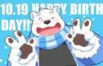 12beat13 2016 anthro bear clothed clothing english_text fur male mammal one_eye_closed overweight overweight_male polar_bear scarf shirane_kan solo text utau white_fur wink