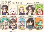 >:d +++ /\/\/\ 6+girls :d :o ;d ? android_18 anger_vein annoyed apron aqua_hair bangs bare_shoulders bikini_top black_eyes black_hair blonde_hair blue_eyes blue_hair breasts brown_gloves bubble bubble_background bulma chart chi-chi_(dragon_ball) china_dress chinese_clothes clenched_hand close-up coat covering_mouth crossed_arms curly_hair denim denim_jacket dragon_ball dragon_ball_(classic) dragon_ball_super dragonball_z dress earrings expressionless eyebrows_visible_through_hair eyelashes gloves green_hair gure_(dragon_ball) hair_ribbon hand_over_own_mouth hand_up happy heart heart_background jewelry kale_(dragon_ball) long_hair looking_away looking_to_the_side lunch_(dragon_ball) mai_(dragon_ball) maron_(dragon_ball_z) multiple_girls necklace no_pupils one_eye_closed open_mouth orange_hair pink_background ponytail puffy_sleeves red_ribbon ribbon salute serious shirt short_hair simple_background sleeveless sleeveless_dress sleeveless_jacket smile sparkle spiked_hair star super_saiyan swimsuit teeth translation_request twintails upper_body videl waving white_shirt yellow_swimsuit zangya