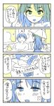 1girl 4koma bangs bathing bathtub blush blush_stickers cloud comic commentary_request eyebrows_visible_through_hair flower food hair_flower hair_ornament hat inside long_hair looking_at_viewer momiji_mao open_mouth original rubber_duck short_hair sky speech_bubble translation_request umbrella v-shaped_eyebrows window