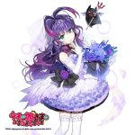 1girl antenna_hair aqua_eyes arm_warmers black_bow blue_flower bouquet bow copyright_name dress elbow_gloves flower gloves hand_up heart heart_eyes long_hair looking_at_viewer official_art polearm purple_flower purple_hair smile standing sukja thighhighs tiara trident uchi_no_hime-sama_ga_ichiban_kawaii very_long_hair weapon white_dress white_gloves white_legwear