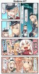 >:) ... 4koma 6+girls :d bare_shoulders beret bismarck_(kantai_collection) black_gloves blonde_hair blue_eyes blush bottle braid brown_gloves brown_hair capelet check_translation comic commentary_request crown cup detached_sleeves drinking_glass facial_scar french_braid front-tie_top gangut_(kantai_collection) gloves graf_zeppelin_(kantai_collection) green_eyes grey_legwear hair_between_eyes hair_ornament hairclip hat highres holding holding_bottle holding_cup ido_(teketeke) iowa_(kantai_collection) jewelry kantai_collection littorio_(kantai_collection) long_hair long_sleeves military military_hat military_uniform mini_crown mole mole_under_eye mole_under_mouth multicolored multicolored_clothes multicolored_gloves multiple_girls necklace one_eye_closed open_mouth orange_eyes peaked_cap purple_eyes red_shirt remodel_(kantai_collection) revision richelieu_(kantai_collection) scar shirt short_sleeves sidelocks smile speech_bubble spoken_ellipsis teacup thighhighs translation_request twintails uniform v-shaped_eyebrows warspite_(kantai_collection) white_hair white_hat wine_glass