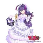 1girl ;d antenna_hair bare_shoulders blue_eyes bridal_gauntlets cat copyright_name dress drill_hair flower frilled_dress frills long_hair official_art one_eye_closed open_mouth purple_hair smile solo standing sukja tiara uchi_no_hime-sama_ga_ichiban_kawaii veil very_long_hair watermark wedding_dress white_background white_dress white_flower
